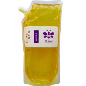 honey11