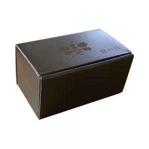 92box02
